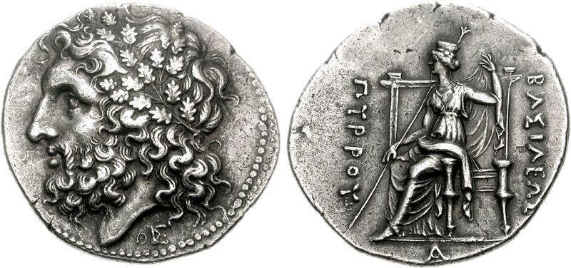 Монета Эпирского царства времён правления Пирра, о чём свидетельствует надпись в легенде - Пирр: авантюрист, полководец, правитель | Warspot.ru