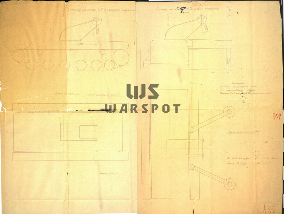 Эскизный проект установки 400-мм мортиры на шасси КВ-1с. Ноябрь 1942 года - Крупнокалиберные кабриолеты | Warspot.ru