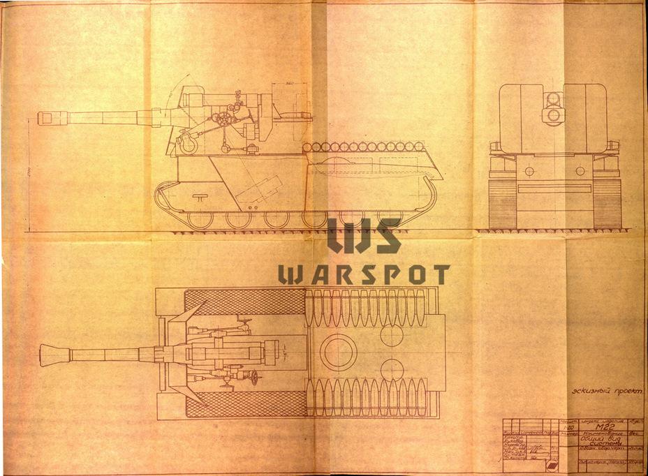 Эскизный проект САУ М22, представленный КБ завода №172 в октябре 1943 года - Крупнокалиберные кабриолеты | Warspot.ru