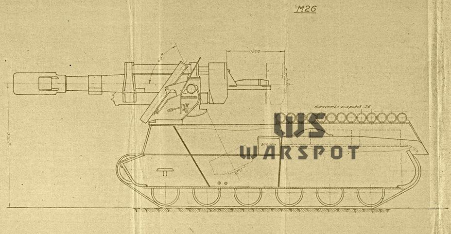 Проект САУ М26, последняя попытка спасти М22. Вариантом этой САУ была М27 с 280 мм орудием - Крупнокалиберные кабриолеты | Warspot.ru