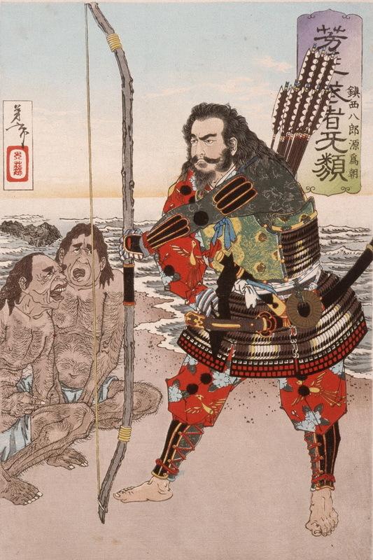 Минамото Тамэтомо. Японская гравюра. ukiyo-e.org