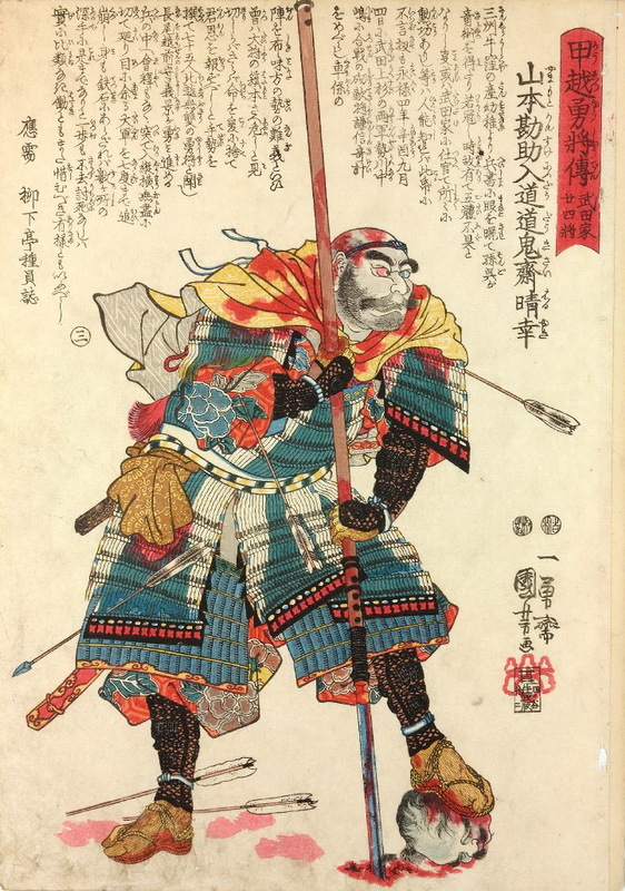 Сэппуку. Японская гравюра.thevintagenews.com