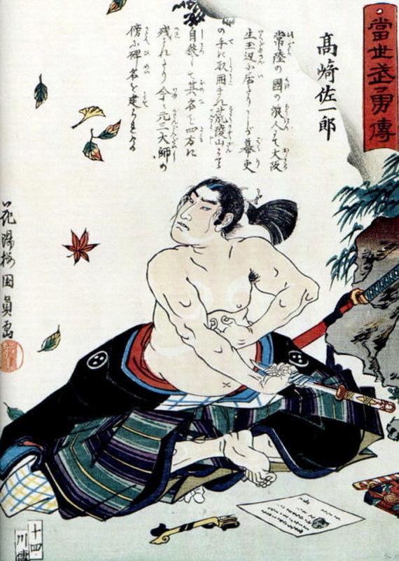 Сэппуку. Японская гравюра. thevintagenews.com