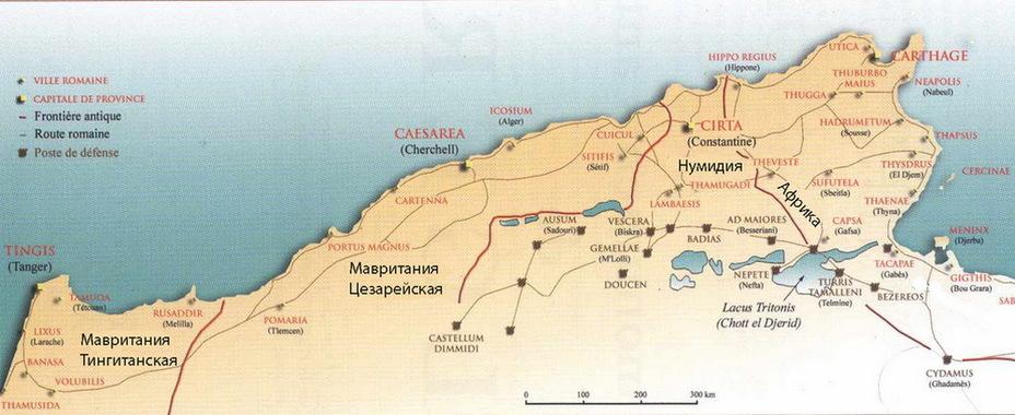 Мавритания в начале императорской эпохи