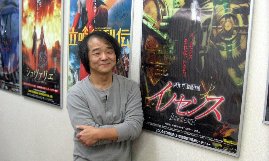 Мамору Осии в 2007 году. judittokyo.com
