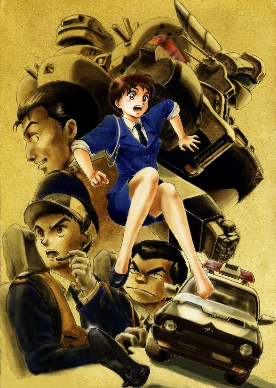 «Изюминкой» серии «Patlabor» стала смесь полицейской драмы с фантастическим боевиком, изначально разбавленная изрядной дозой юмора, который к финалу саги исчез. Рисунок художника Uirina.pixiv.net