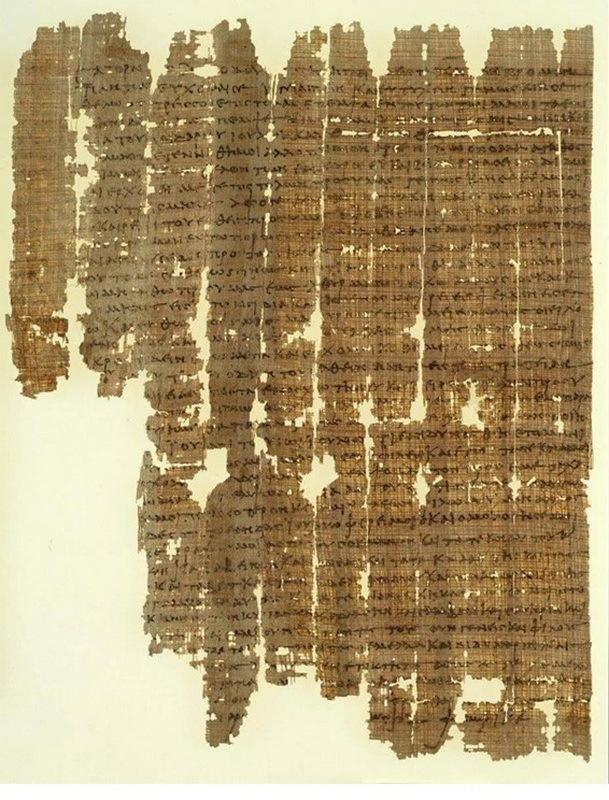 Папирус с письмом Гая Юлия Аполлинария (P.Mich. 3 203)