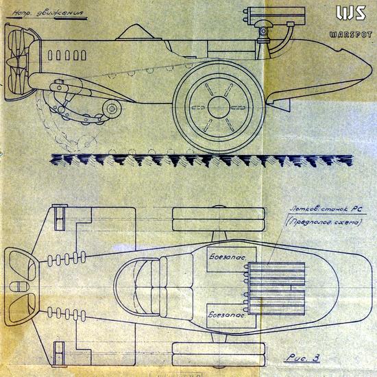 Доработанный проект «Аэроамфибии» инженера Н.К. Лебединского - Серьёзные намерения и несерьёзные результаты   Warspot.ru