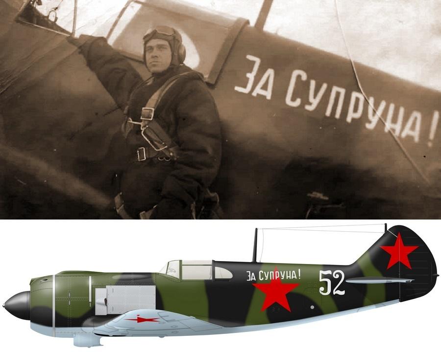 Лётчик 263-го ИАП младший лейтенант Даниил Сенин у своего Ла-5. За Сениным был закреплен ранний истребитель с серийным №37210352. Судя по лозунгу на борту, в полку помнили своего первого командира (реконструкция художника Александра Казакова) - Кровавая «Искра» генерала Кравченко   Warspot.ru