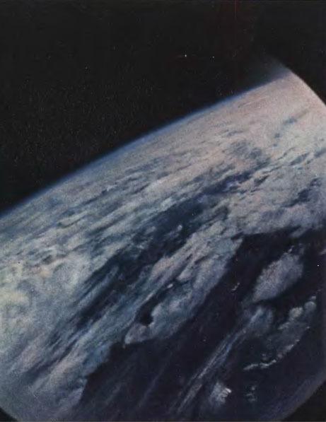 Фотоснимок поверхности Земли, сделанный Германом Титовым с борта корабля «Восток-2» (опубликован в книге «Утро космической эры», 1961 год)