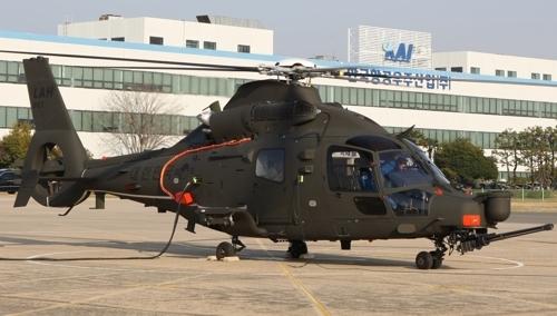 Вертолёт LAH. yna.co.kr - LAH завёлся   Warspot.ru