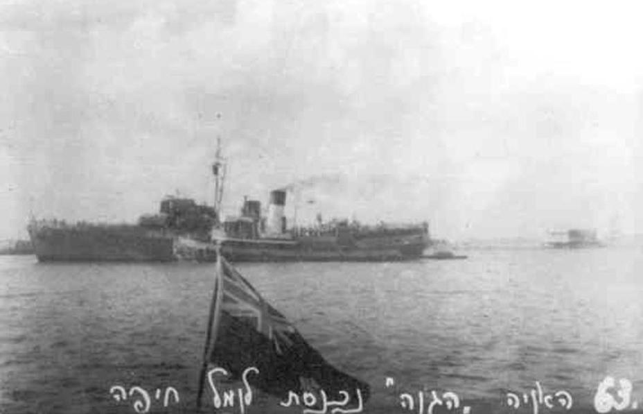 Корвет «Хагана» paulsilverstone.com - Камикадзе израильского флота | Warspot.ru