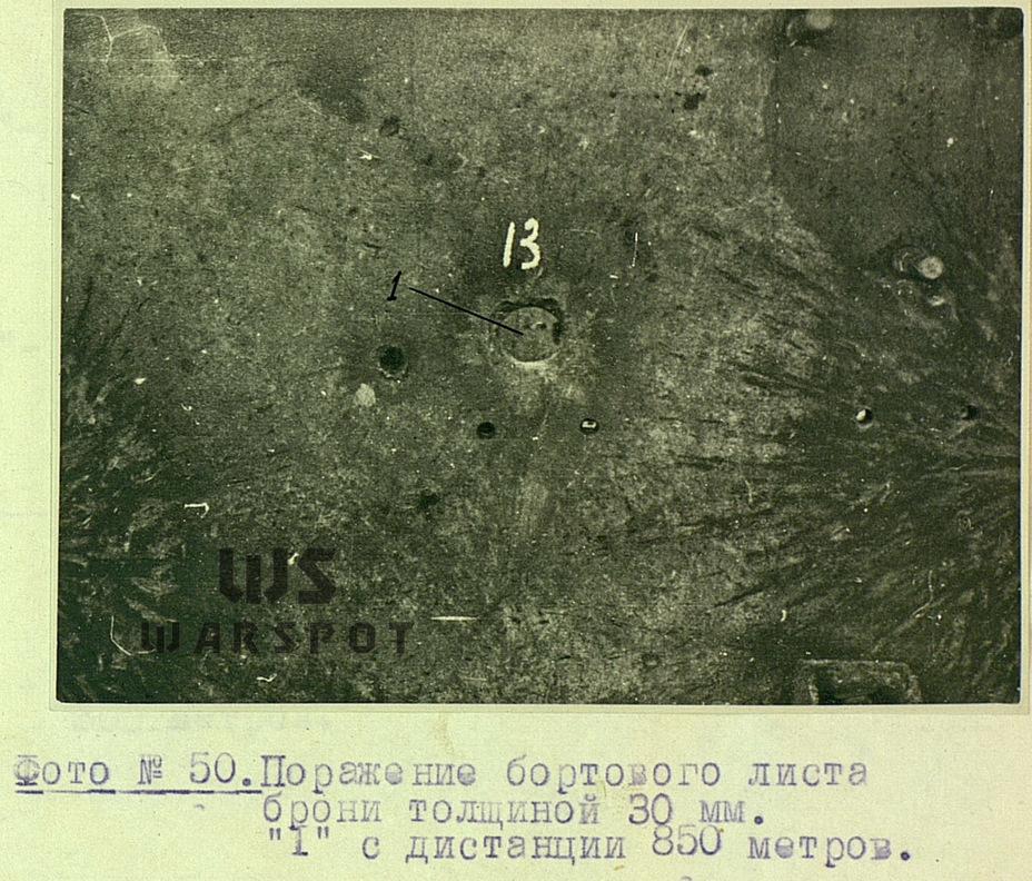 Пробитие борта StuG III теми самыми «бракованными» снарядами выпуска 1938 года - Теория бронетанковых заблуждений | Warspot.ru