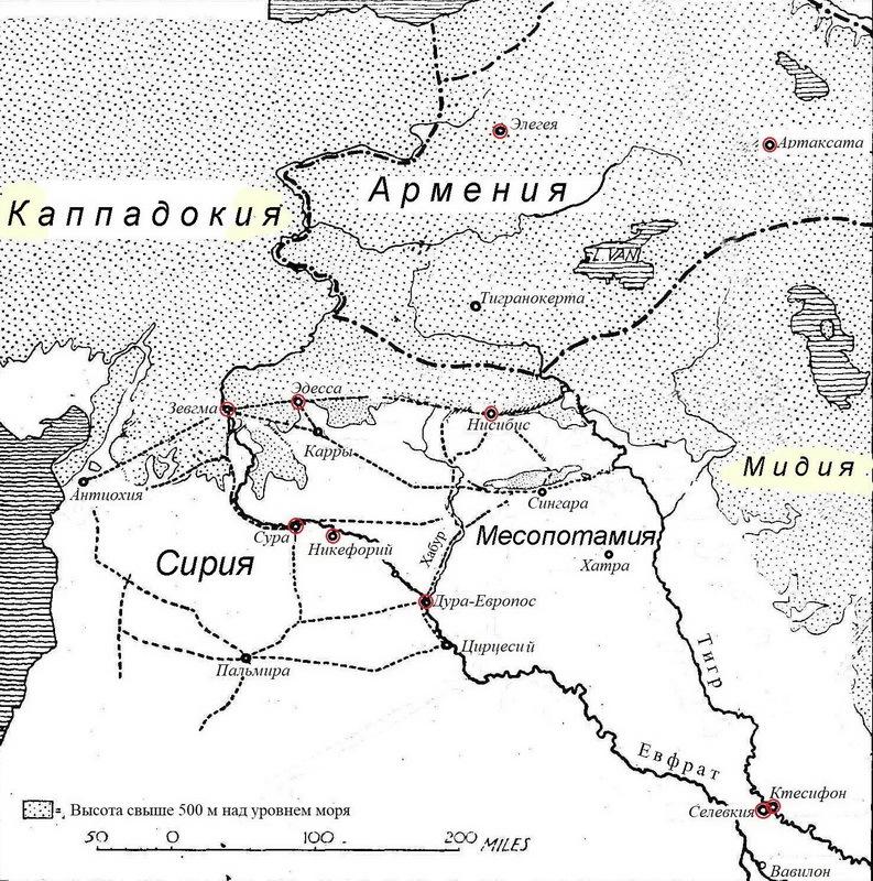 Кампании 163–165 годов - Парфянская война Луция Вера | Warspot.ru