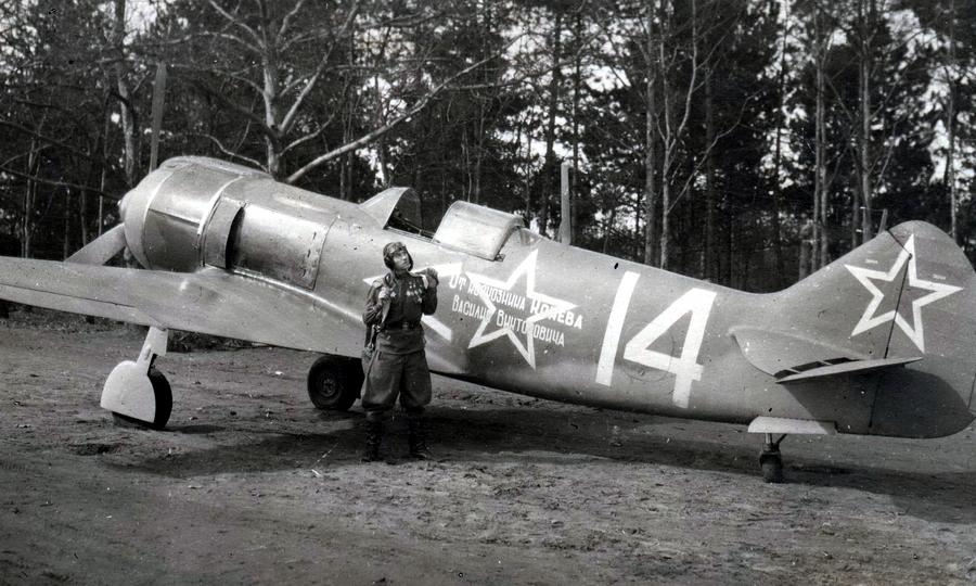Комэск 240-го истребительного авиаполка Герой Советского Союза капитан К.А. Евстигнеев у своего Ла-5ФН - Хартман над Яссами: фантазии в погоне за «мечами» | Warspot.ru