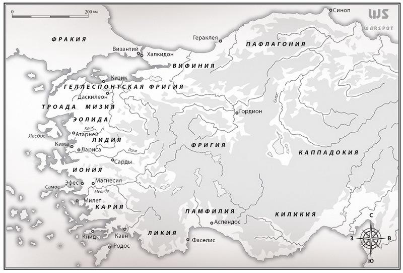 Карта Малой Азии в IV веке до н.э. - Военная кампания спартанца Фиброна   Warspot.ru