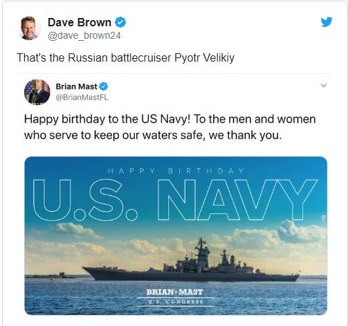  - Фейлы-2019 | Warspot.ru