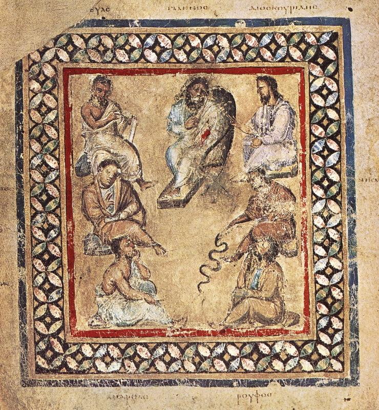 Римские врачи на обложке Codex medicus Graecus 1, около 512 года н.э. Австрийская Национальная библиотека, Вена. en.wikipedia.org