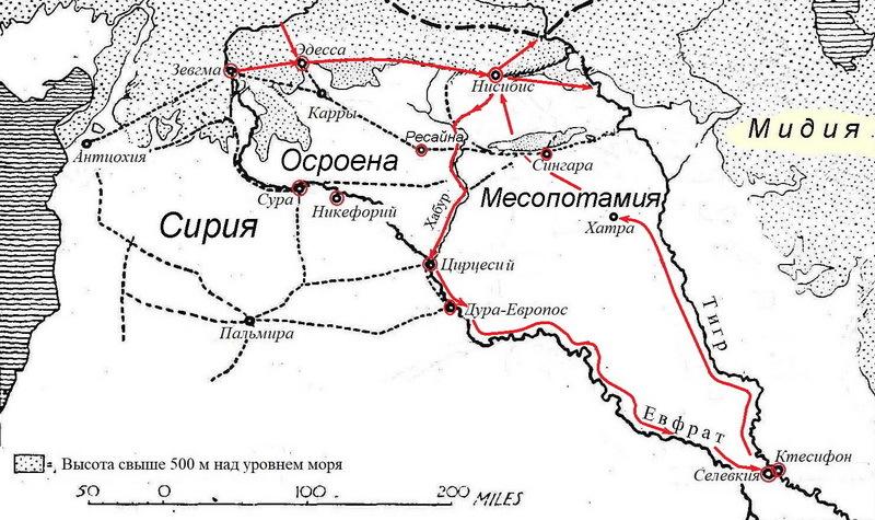 Парфянская кампания Севера 197–198 годов - Парфянская война Северов | Warspot.ru