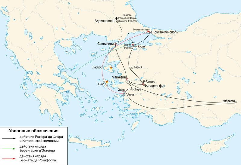 Кампании каталонцев в Малой Азии и Греции в 1303-1304 годах. commons.wikimedia.org - Каталонцы против Византии: битва при Апросе  | Warspot.ru