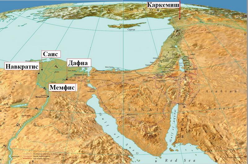 Египет в I тысячелетии до н.э. Источник: Oxford Bible Atlas / Ed. by A. Curtis. — Oxford University Press, 2007. — Р. 16–17 - Медные люди в Египте  | Warspot.ru