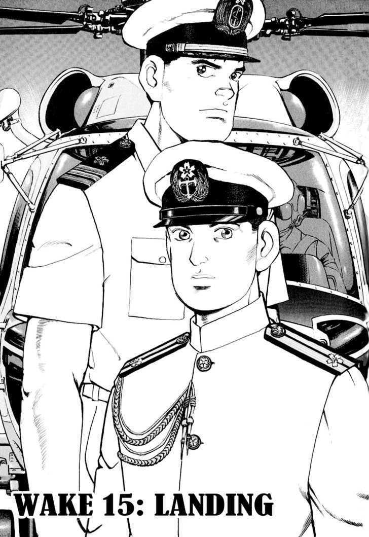 Противостояние современного офицера Ёсуке Кадомацу и его коллеги из времён Второй мировой Такуми Кусака является одной из основ сюжета. Страница из манга