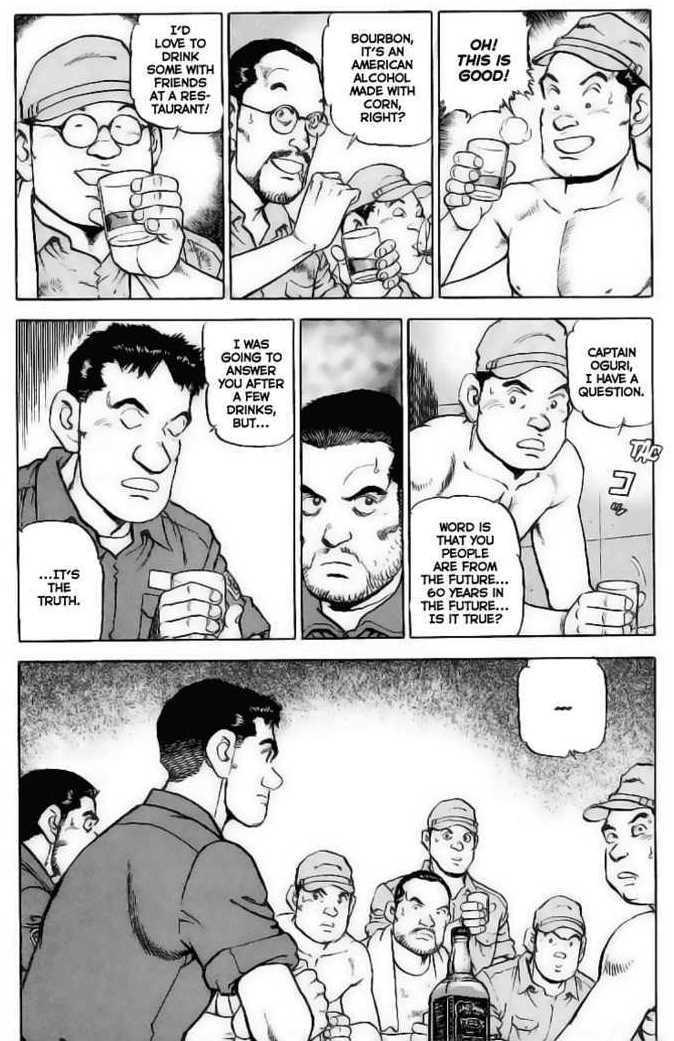 «Мы все в послевоенной Японии благодарны вам». Трогательная сцена совместной пьянки попаданцев и моряков Второй мировой. Страница из манга