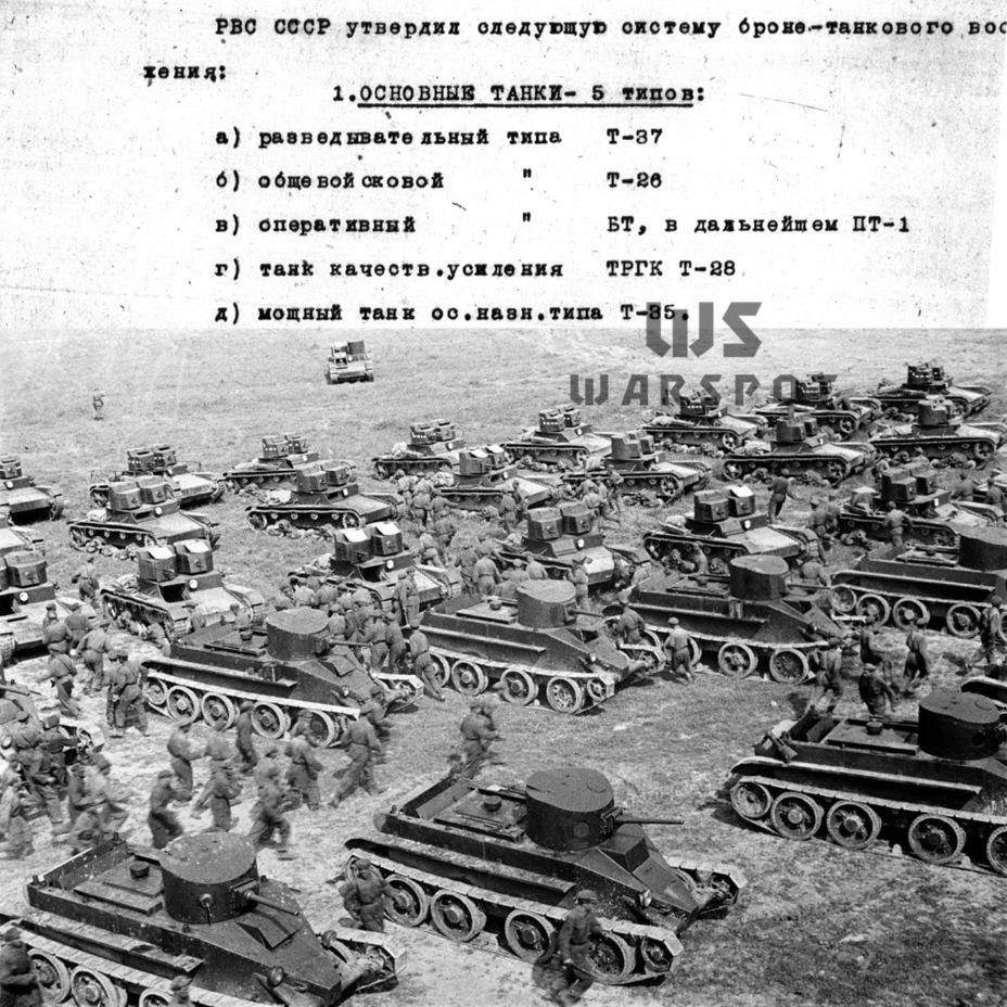 Основой танковых сил Красной армии были «общевойсковой» Т-26 и «оперативный» БТ. Из первого эволюционировал танк сопровождения Т-50, из второго — А-32, а далее Т-34 - Рабочая лошадка Красной армии | Warspot.ru