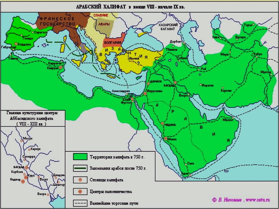 Омейядский халифат - Главная битва христианской Европы   Warspot.ru