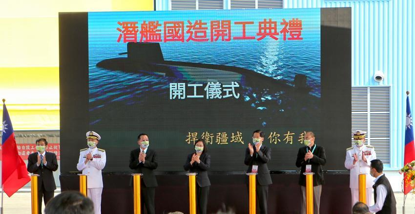 Торжественная церемония открытия новой верфи корпорации CSBC Taiwan reuters.com - На Тайване открыли верфь для строительства субмарин | Warspot.ru