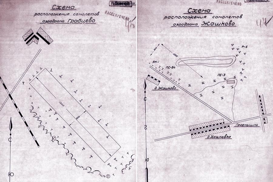 Схемы базирования авиации на аэродромах Грабцево (слева) и Жашково (справа) - Поломанные крылья вяземского десанта | Warspot.ru