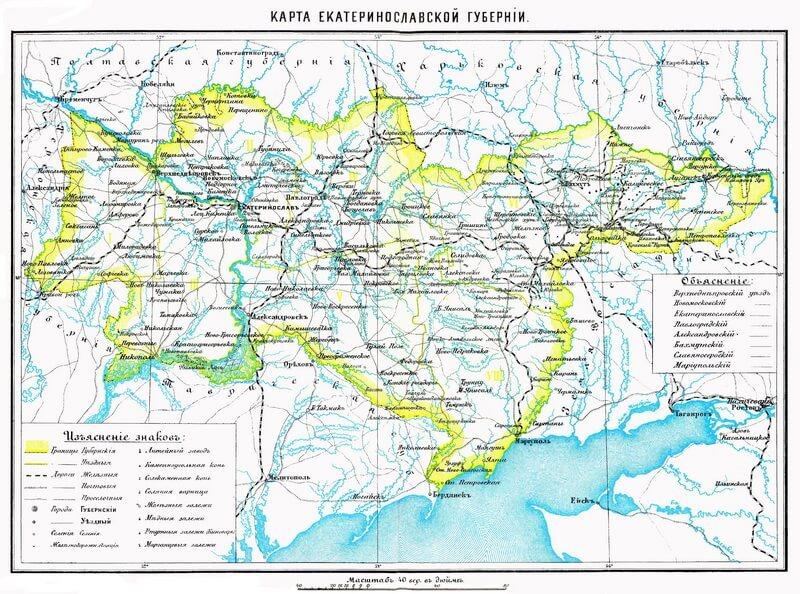 Карта Екатеринославской губернии. wikimedia.org - Реванш батьки Махно   Warspot.ru