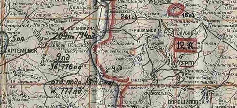 Фрагмент карты положения войск Южного фронта на 1 апреля 1942 года с указанием линии обороны 12-й А. https://pamyat-naroda.ru - Подвиг как результат разгильдяйства | Warspot.ru
