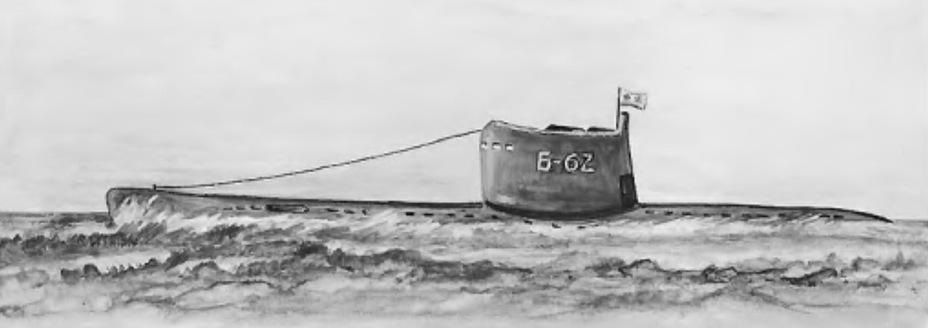 Подводная лодка Б-62 проекта 611 в зарисовке её командира В.А. Дыгало. Иллюстрация из журнала «Наука и жизнь» (1999, №12) - Гроза над океаном   Warspot.ru