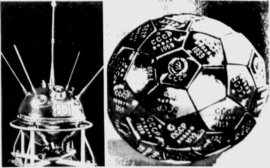 Фотоснимки «Лунника» и сферического вымпела, растиражированные в западной прессе на основе советских открытых публикаций. Иллюстрация из газеты «The Milwaukee Journal» от 13 января 1959 года - Похитители «Луны»   Warspot.ru