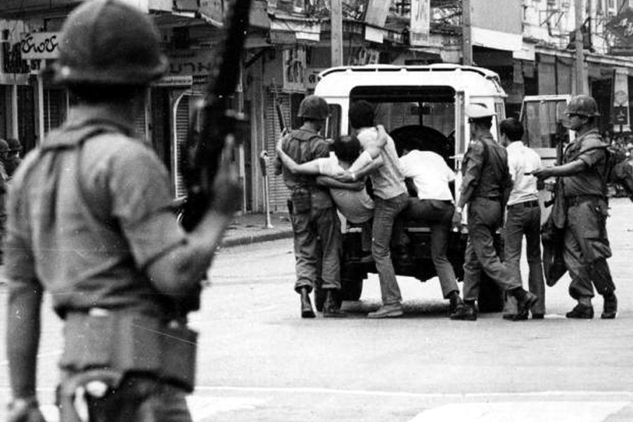 Аресты участников коммунистической демонстрации в Бангкоке 14 октября 1973 года — Час красного быка   Warspot.ru
