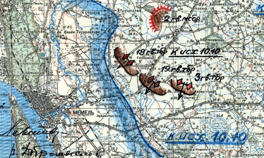 Частям 3-го гвардейского танкового корпуса удалось приблизиться к Мемелю, но достичь его уже не было сил - Не наказание и не панацея   Warspot.ru
